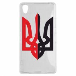 Чехол для Sony Xperia Z1 Двокольоровий герб України - FatLine