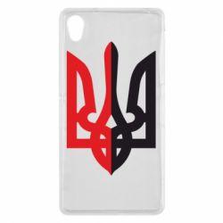Чехол для Sony Xperia Z2 Двокольоровий герб України - FatLine