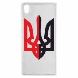 Чехол для Sony Xperia Z5 Двокольоровий герб України - FatLine