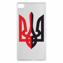 Чехол для Huawei P8 Двокольоровий герб України - FatLine