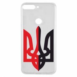 Чехол для Huawei Y7 Prime 2018 Двокольоровий герб України - FatLine