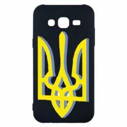 Чохол для Samsung J5 2015 Двокольоровий герб України