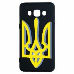 Чохол для Samsung J5 2016 Двокольоровий герб України