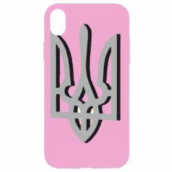 Чехол для iPhone XR Двокольоровий герб України