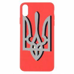Чехол для iPhone Xs Max Двокольоровий герб України