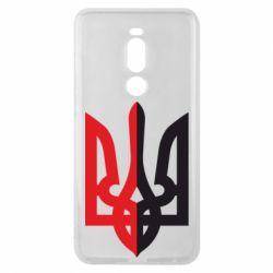 Чехол для Meizu Note 8 Двокольоровий герб України - FatLine