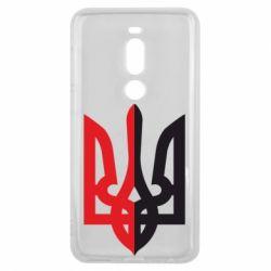 Чехол для Meizu V8 Pro Двокольоровий герб України - FatLine