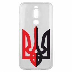 Чехол для Meizu X8 Двокольоровий герб України - FatLine