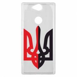 Чехол для Sony Xperia XA2 Plus Двокольоровий герб України - FatLine