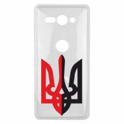 Чехол для Sony Xperia XZ2 Compact Двокольоровий герб України - FatLine
