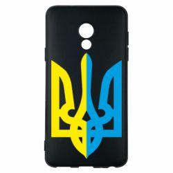 Чехол для Meizu 15 Lite Двокольоровий герб України - FatLine