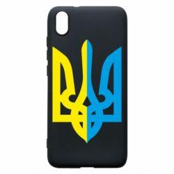 Чехол для Xiaomi Redmi 7A Двокольоровий герб України - FatLine