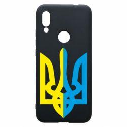 Чехол для Xiaomi Redmi 7 Двокольоровий герб України - FatLine
