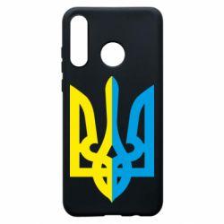 Чехол для Huawei P30 Lite Двокольоровий герб України - FatLine