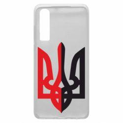 Чехол для Huawei P30 Двокольоровий герб України - FatLine