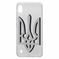Чохол для Samsung A10 Двокольоровий герб України