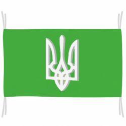 Прапор Двокольоровий герб України