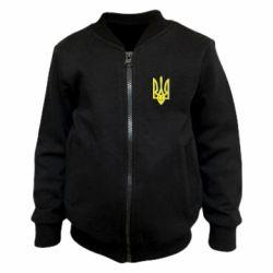 Дитячий бомбер Двокольоровий герб України