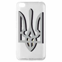 Чехол для Xiaomi Redmi Go Двокольоровий герб України