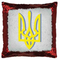 Подушка-хамелеон Двокольоровий герб України