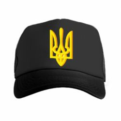 Кепка-тракер Двокольоровий герб України