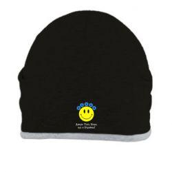 Шапка Дякую Тобі,Боже,що я Українка