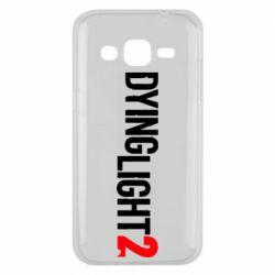 Чохол для Samsung J2 2015 Dying Light 2 logo