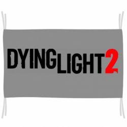 Прапор Dying Light 2 logo