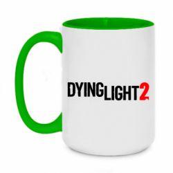 Кружка двоколірна 420ml Dying Light 2 logo