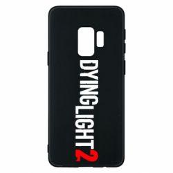 Чохол для Samsung S9 Dying Light 2 logo
