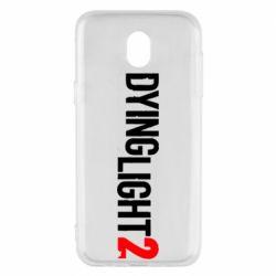 Чохол для Samsung J5 2017 Dying Light 2 logo