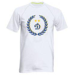 Чоловіча спортивна футболка Dynamo and laurel wreath