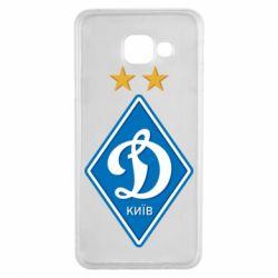 Чехол для Samsung A3 2016 Dynamo Kiev