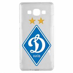 Чехол для Samsung A5 2015 Dynamo Kiev