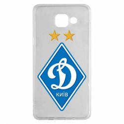 Чехол для Samsung A5 2016 Dynamo Kiev