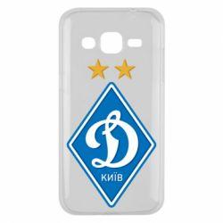 Чехол для Samsung J2 2015 Dynamo Kiev