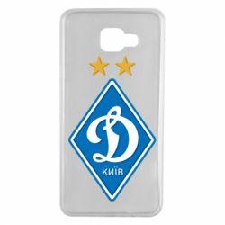 Чехол для Samsung A7 2016 Dynamo Kiev