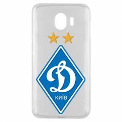 Чехол для Samsung J4 Dynamo Kiev