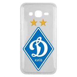 Чехол для Samsung J5 2015 Dynamo Kiev