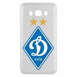 Чехол для Samsung J5 2016 Dynamo Kiev