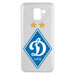 Чехол для Samsung J6 Dynamo Kiev