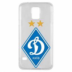Чехол для Samsung S5 Dynamo Kiev