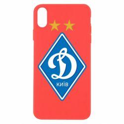 Чехол для iPhone Xs Max Dynamo Kiev