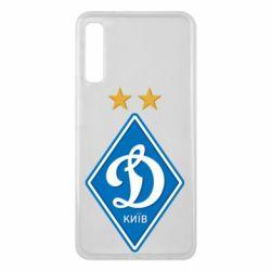 Чехол для Samsung A7 2018 Dynamo Kiev