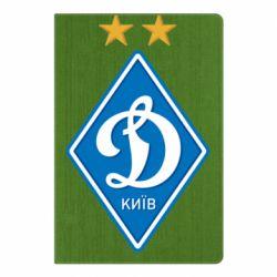 Блокнот А5 Dynamo Kiev