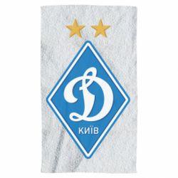 Полотенце Dynamo Kiev