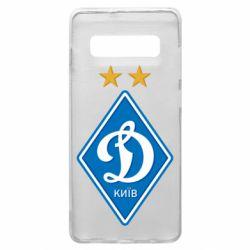 Чехол для Samsung S10+ Dynamo Kiev