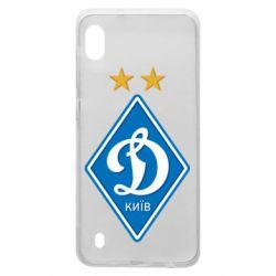 Чехол для Samsung A10 Dynamo Kiev