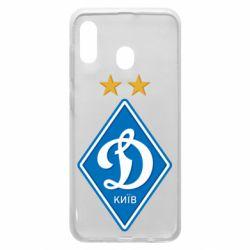 Чехол для Samsung A20 Dynamo Kiev