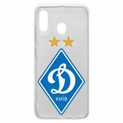 Чехол для Samsung A30 Dynamo Kiev